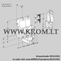 Air/gas ratio control VCG2E50R/50R05NGEVWSL8/PPBS/MMPP (88101081)